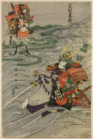 Ashikaga Tadayoshi fording the river at Kawanaka-jima, between circa 1770 and circa 1820.